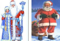 Ded Moroz and Santa Claus