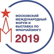 Moscow Franchise Expo 2019